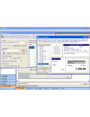 PrintCard S3 - Single
